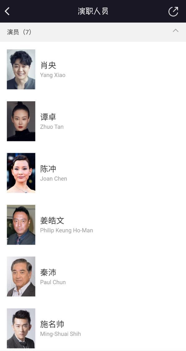 《误杀2》陈思诚担任制片人,由原班人马出演