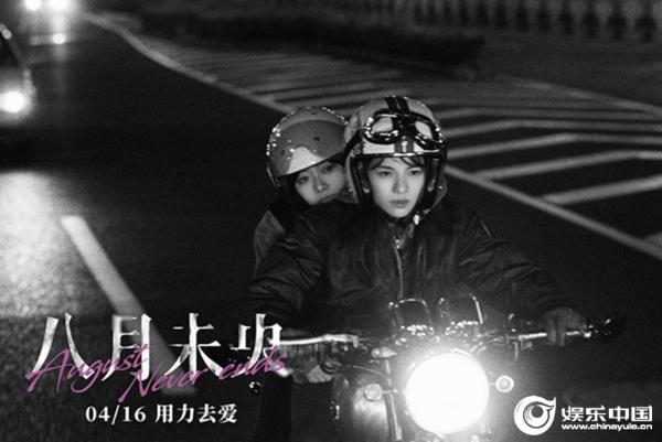 电影《八月未央》发布蜜友曲《另一半的自己》MV 钟楚曦谭松韵开启蜜友之旅