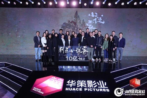 华策影业2021片单公布 小说家宇宙开启重点项目《翻译官》亮相