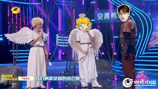 杜郝齐聚刘炜今晚10点回到《百变大咖秀》播出精彩