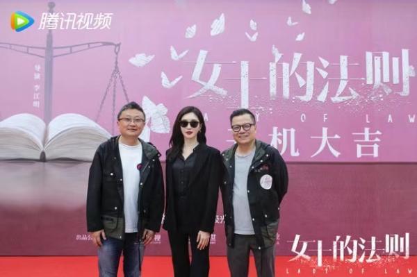 《女士的法则》正式开机 江疏影刘敏涛彭昱畅携手被赞年度爆款预定