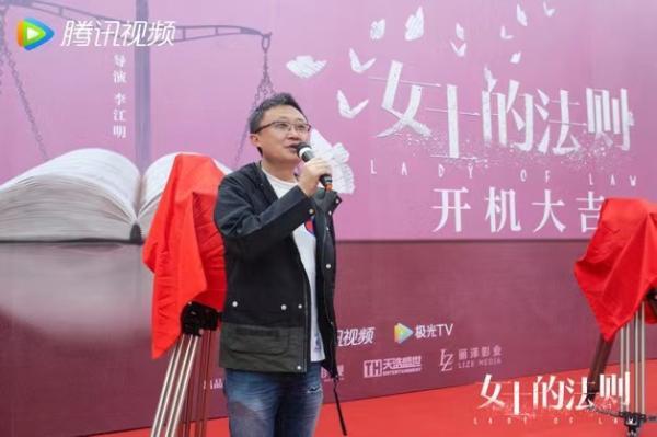 《女士的法则》正式开始 江彭昱畅携手获评年度爆款预定