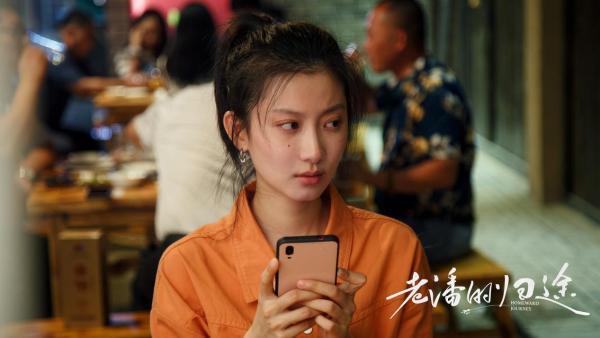 《老潘的归途》定档3月28日 老顽童潘长江爆笑佳作诠释笑泪人生