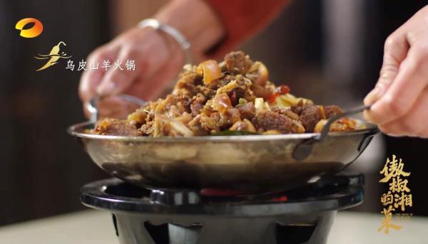 酣畅热烈的《傲椒的湘菜》,美食人文类纪录片的正确打开方式