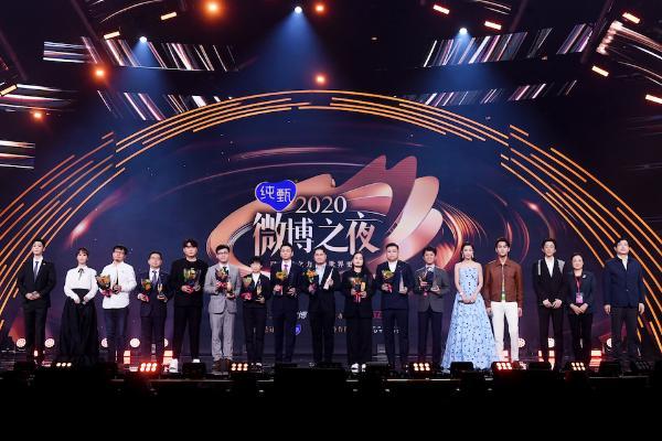 龙电视高清版微博之夜致敬不平凡的中国人
