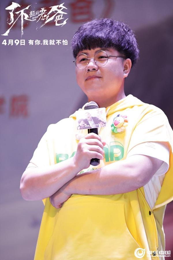 电影《了不起的老爸》重庆见面会火爆 山城烟火气赢观众芳心