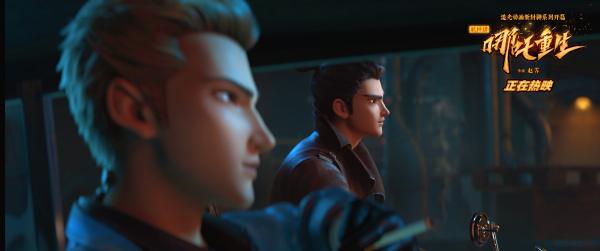 《新神榜:哪吒重生》发布《追光做梦》特辑 人类为梦想而燃烧