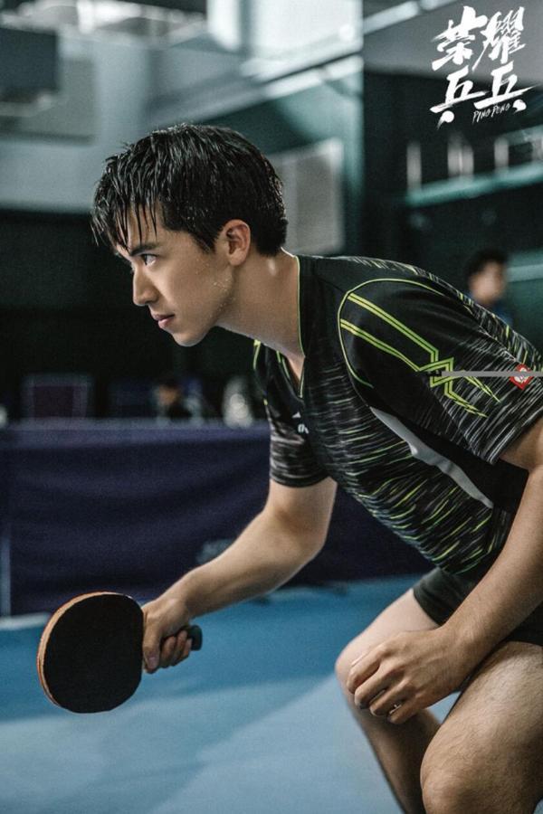 许魏洲《荣耀乒乓》热血开播 突破自我演绎天才运动员