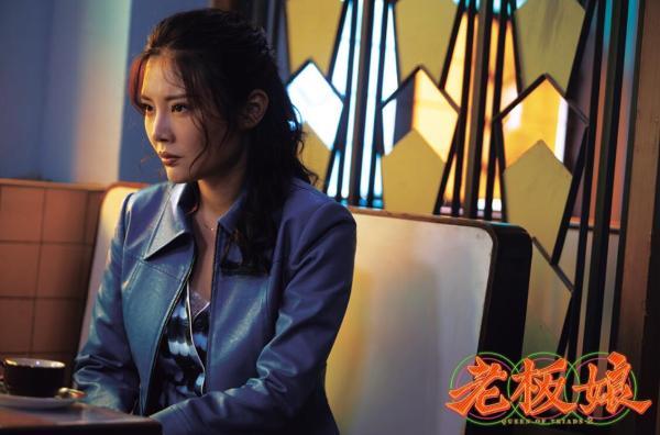 """王晶新作《老板娘》定档3.16 徐冬冬谢苗首次合作再续""""大嫂""""传奇"""