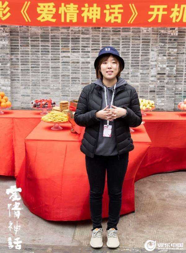 Xu zhng的制作人主演《爱情神话》 第一次在90后开始和导演牵手