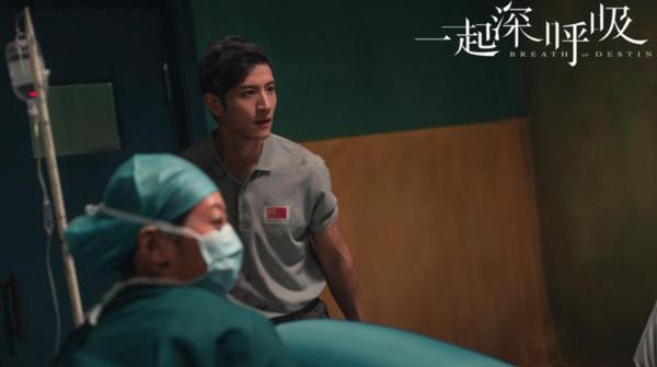 """张峻宁《一起深呼吸》今日开播 化身援外医生""""廖""""愈人心"""