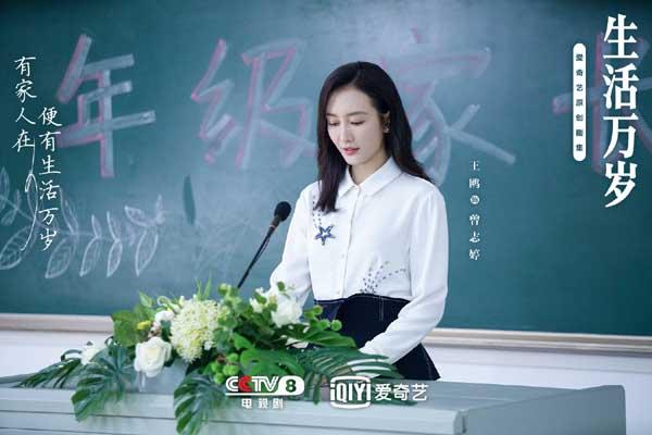 家庭生活轻喜剧《生活万岁》收官在即 刘威王鸥诠释中国式父女关系