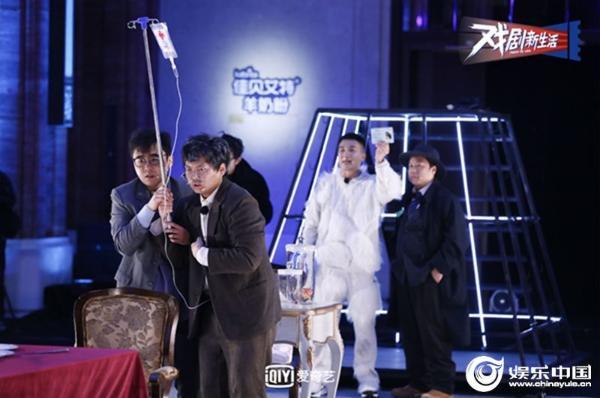 """《戏剧新生活》刘晓晔导演的保留剧目的主角实际上是一只""""流浪狗"""""""