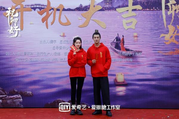 《祝卿好》冠轩开启郑敏邺城与正大的首次合作