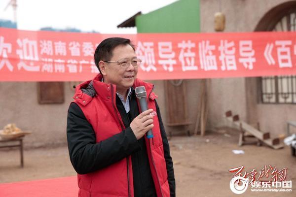 1湖南省委宣传部副部长、省广电局党组书记、局长 张严.jpg