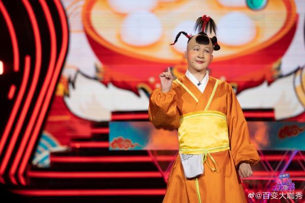 《百变大咖秀》五网收视第一 金靖、张海宇擦出爆笑火花 大白组合再演年画娃娃