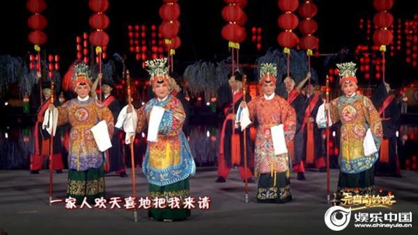 《山河令》《桃花》马兰领唱河南元宵祭奠英雄
