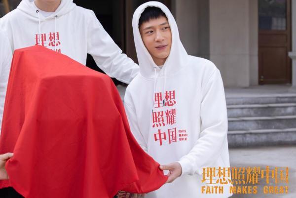京博冉《理想照耀中国》第一次开始玩 一百年来 士兵们为建党献礼