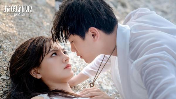 《龙的新娘:龙之岛》今日上线 纯情美女孤岛探秘情迷龙太子