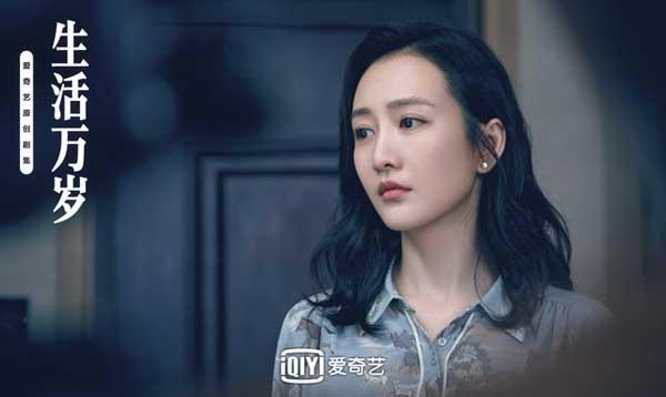 家庭轻喜剧《生活万岁》定档3月3日 聚焦两代人的喜怒哀乐