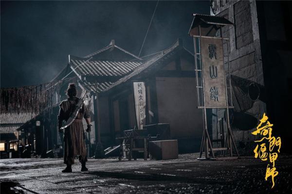 《奇门偃甲师》定档5月7日腾讯视频 奇门秘术VS雾山镇谜案传奇降临