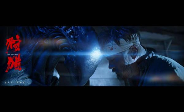 电影《狩猎》圆满杀青 异星来客狩猎游戏 打造国产科幻悬疑动作新标杆