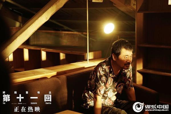 《第十一回》曝光《金彩玲怒金范多多》正片片段 周迅饰演活泼辛辣的母亲金彩玲
