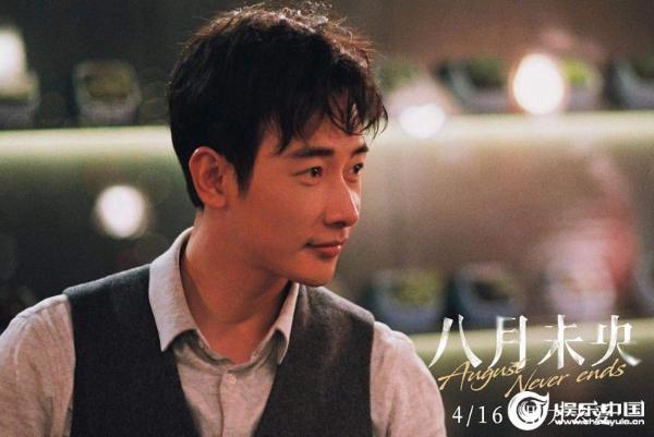 片名:电影《八月未央》发布了《起源之家》版本的预告 伊莱恩·钟七诠释轮回的命运