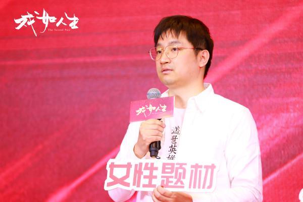 《戏如人生》启动  王智王宁演绎颜值焦虑