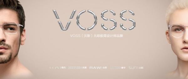 """斩获德国红点奖 北欧VOSS丨简约薄钢系列拿下设计界""""奥斯卡"""""""