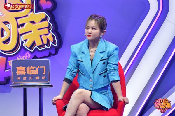 """""""爱神姐姐""""张萌、思文齐上阵《中国新相亲》第四季周六22点档回归"""