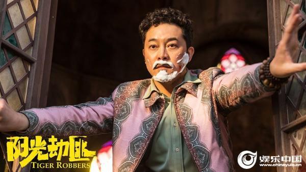 """《阳光劫匪》发布《团伙》MV """"劫匪天团""""联手大闹""""五一档"""""""