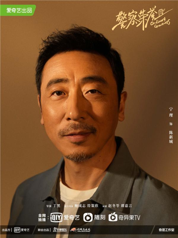 张若昀白鹿领衔《警察荣誉》开机 致敬基层民警聚焦烟火人间