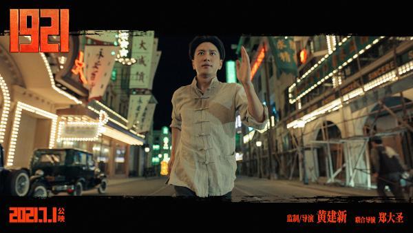 《1921》二度出演主席王仁君展现伟人青年风采