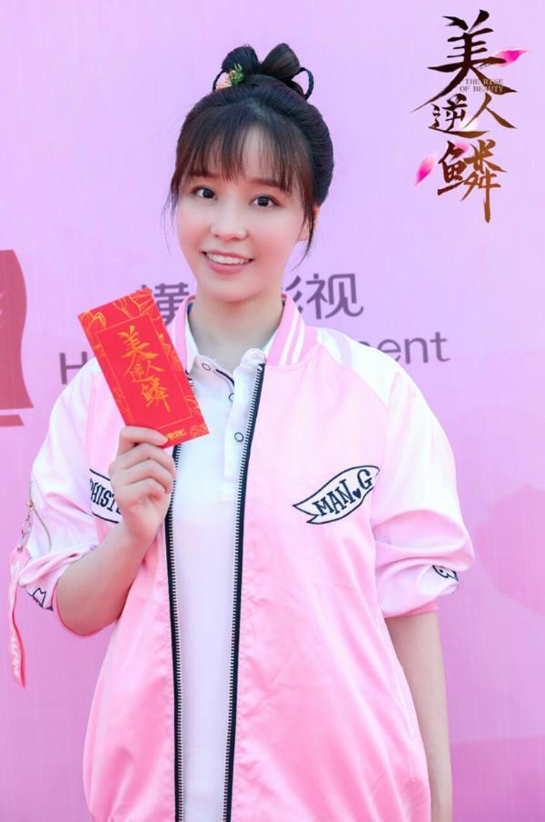 电视剧《美人逆鳞》开机 青年演员李艺活力亮相