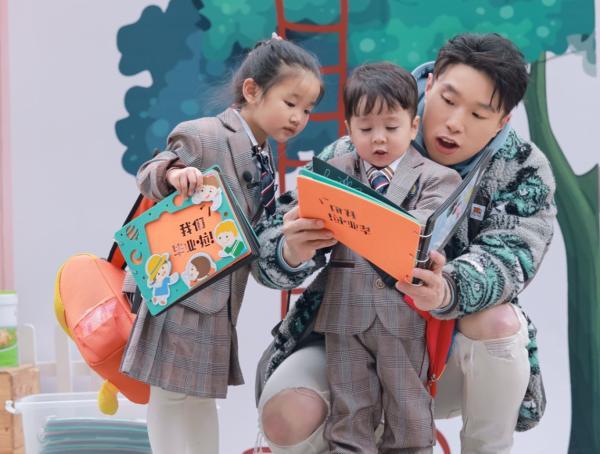 《爱上幼儿园6》新老师王智惊喜现身,袁成杰管栎烧饼泪目送萌娃毕业