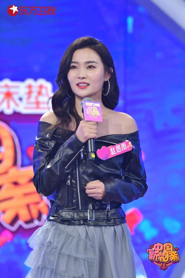 喜临门《中国新相亲》第四季女嘉宾查看男生抖音点赞,张萌说和老公之间没有秘密