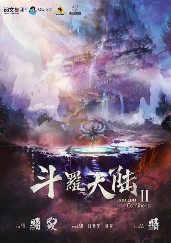 《庆余年》剧本杀首发火爆 超自然力量公司IP化又升级