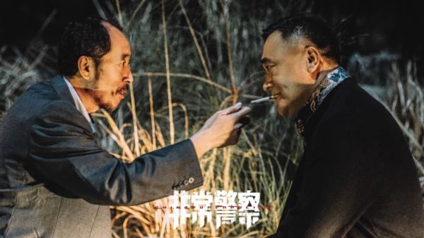 电影《非常警察》福建开机 赫子铭硬刚亡命匪徒上演生死较量