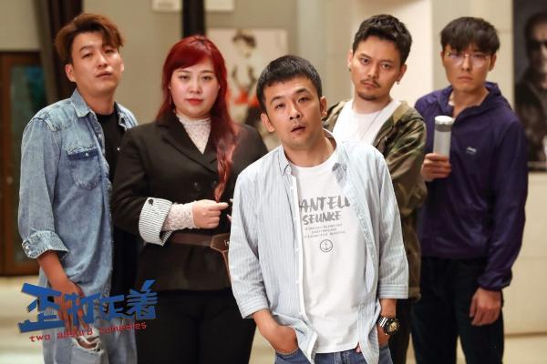 《歪打正着》定档4月27日 周云鹏爆笑上演剧组无间道