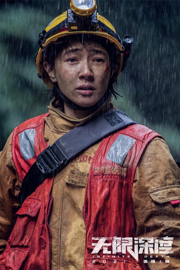 年度灾难巨制《无限深度》全员杀青 朱一龙黄志忠绝境求生诚献暑期