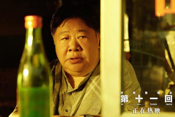 电影《第十一回》发布正片片段 春夏宋佳角色形象独特亮眼