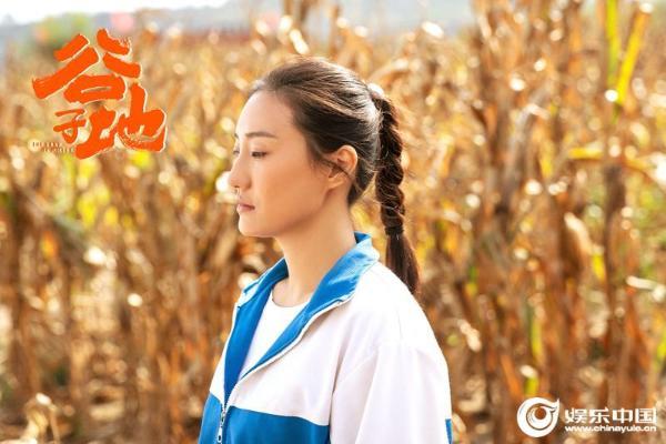 献礼片《谷子地》今日公映 李东学林妙可首度合作
