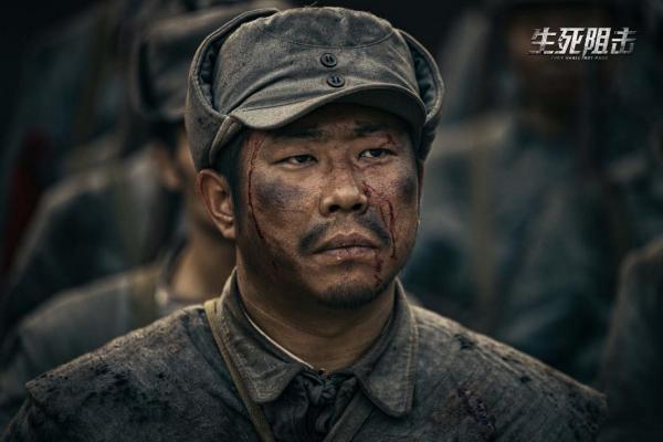 《生死阻击》顺利杀青 李幼斌领衔老戏骨再现抗战峥嵘岁月