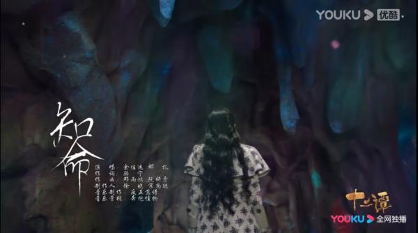 余佳运古力娜扎首次合唱 一曲《知命》解锁宝藏歌手