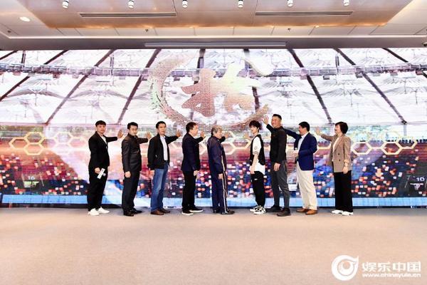 《超球少年2》媒体见面会 宿茂臻成超球少年全国海选公益召集人