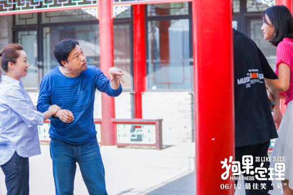 《狗果定理》再曝贾冰剧照 6.12金牌喜剧人火力全开笑果满分