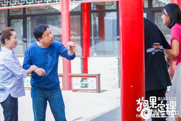 电影《狗果定理》再曝贾冰剧照 6.12金牌喜剧人火力全开笑果满分