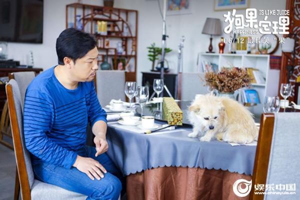 """电影《狗果定理》发布""""哈哈哈""""版爆笑特辑6.12欢笑一夏"""