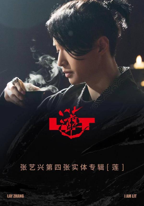 张艺兴《莲》MV结合中国工艺之美 获非遗大师们的肯定与赞赏